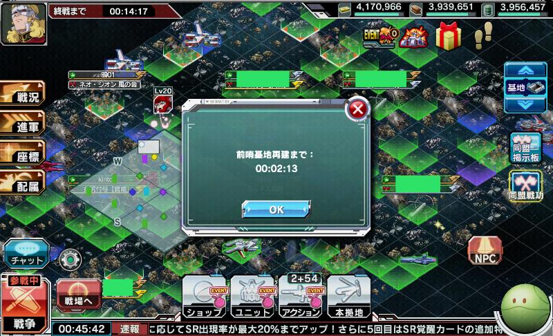 f:id:yamiyono-karasu:20170512092144p:plain