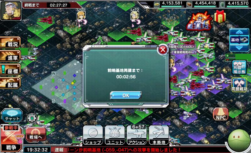 f:id:yamiyono-karasu:20170515095522p:plain