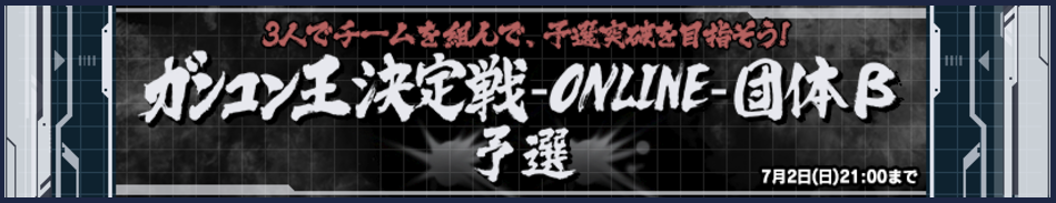 f:id:yamiyono-karasu:20170623125049p:plain