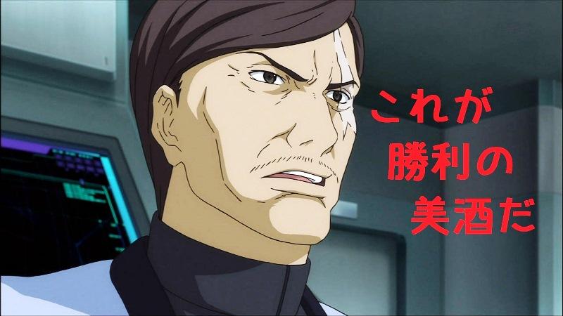 f:id:yamiyono-karasu:20170706120247j:plain
