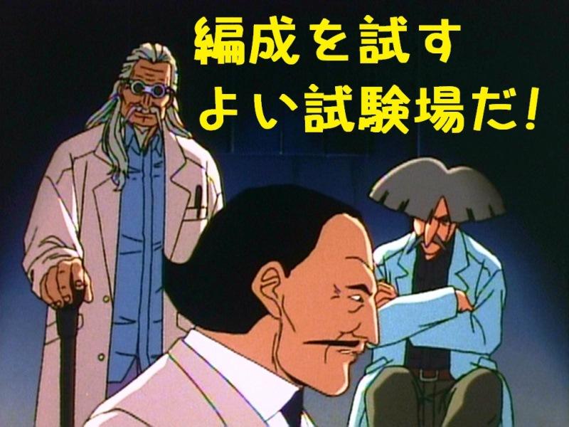 f:id:yamiyono-karasu:20170706120456j:plain