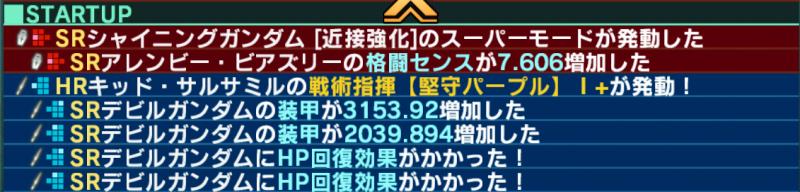 f:id:yamiyono-karasu:20170711164732p:plain
