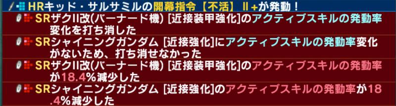 f:id:yamiyono-karasu:20170711165223p:plain