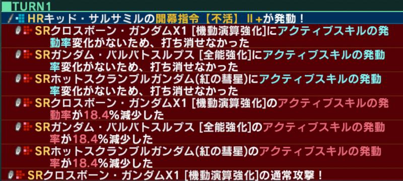 f:id:yamiyono-karasu:20170711165255p:plain
