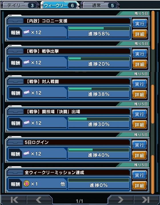 f:id:yamiyono-karasu:20170808113459j:plain