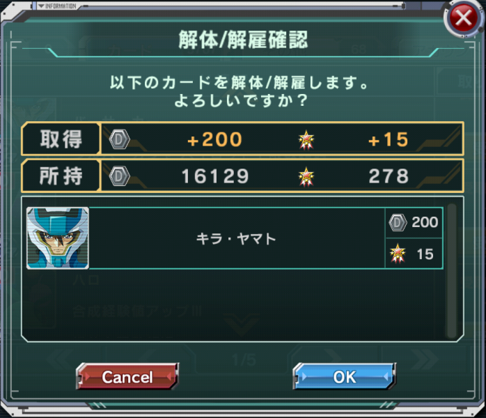 f:id:yamiyono-karasu:20170808114442p:plain