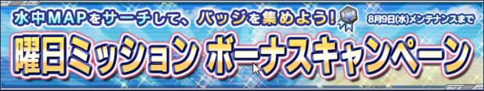 f:id:yamiyono-karasu:20170808115421p:plain