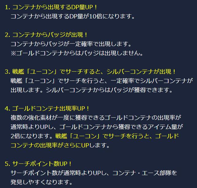 f:id:yamiyono-karasu:20170808115620p:plain