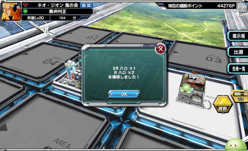 f:id:yamiyono-karasu:20170814092500p:plain