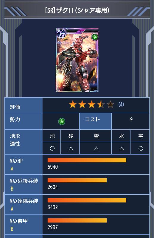 f:id:yamiyono-karasu:20170908160844p:plain