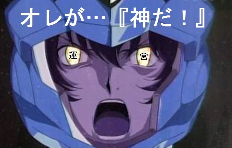 f:id:yamiyono-karasu:20170925110054j:plain