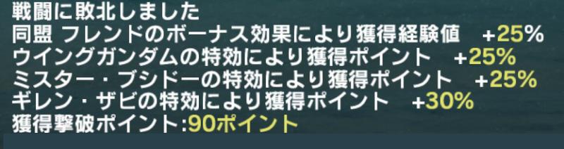f:id:yamiyono-karasu:20170928154653p:plain