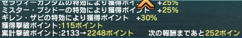 f:id:yamiyono-karasu:20170929170552j:plain