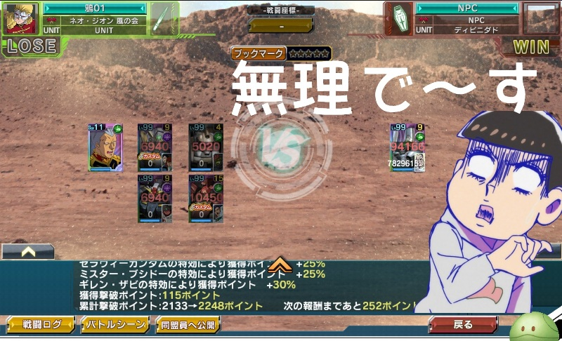 f:id:yamiyono-karasu:20170929170632j:plain