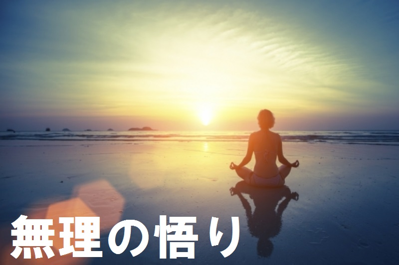 f:id:yamiyono-karasu:20170929170836j:plain