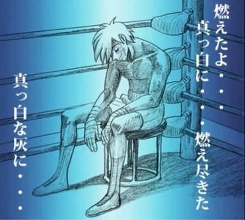 f:id:yamiyono-karasu:20171024165110j:plain