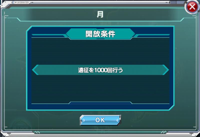 f:id:yamiyono-karasu:20171104132354p:plain