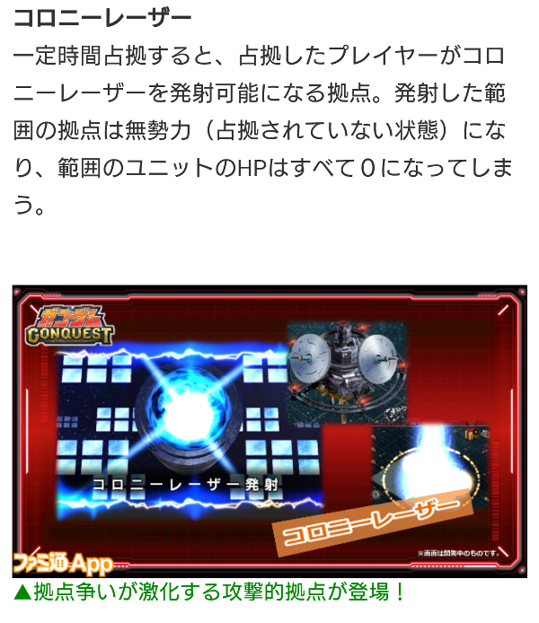 f:id:yamiyono-karasu:20171104135858p:plain