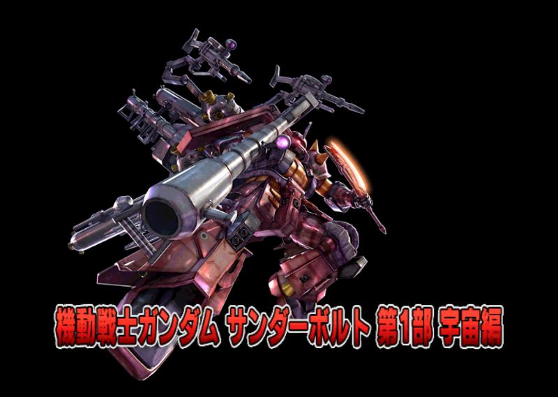 f:id:yamiyono-karasu:20171109160557p:plain