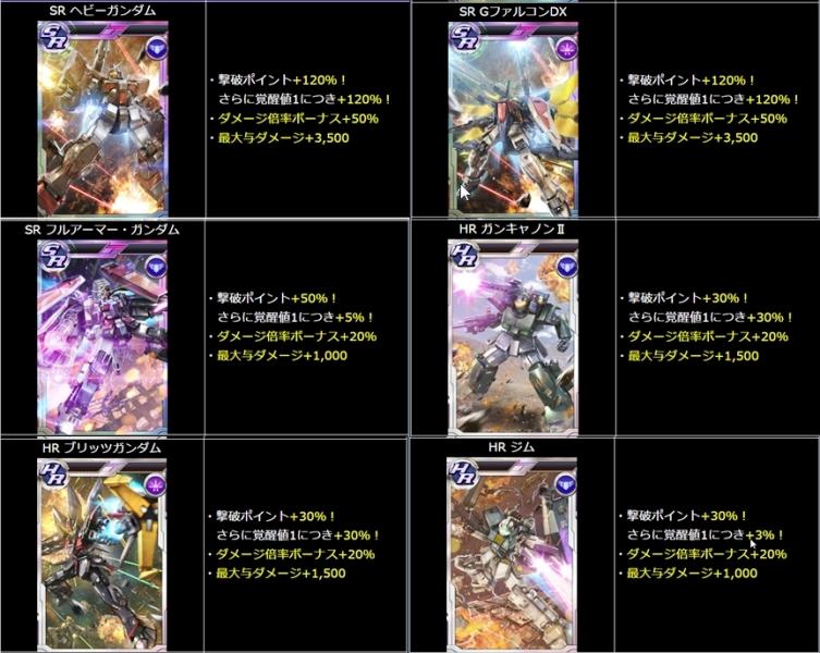 f:id:yamiyono-karasu:20171109161250j:plain