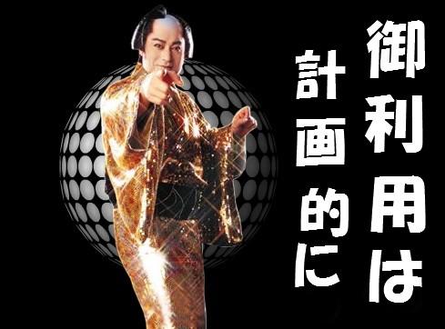 f:id:yamiyono-karasu:20171109175920p:plain