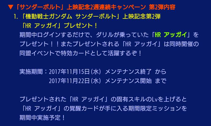 f:id:yamiyono-karasu:20171113093310p:plain