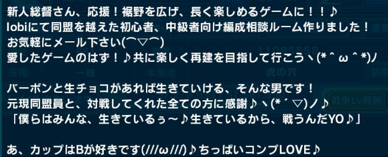 f:id:yamiyono-karasu:20171113095849p:plain