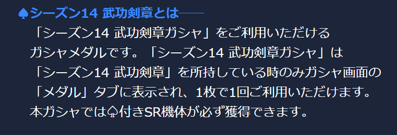 f:id:yamiyono-karasu:20171120101636p:plain