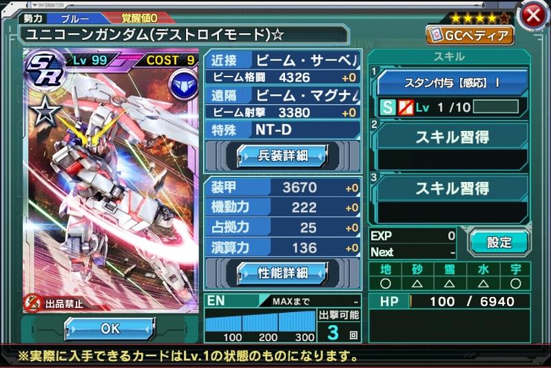 f:id:yamiyono-karasu:20171123113227j:plain