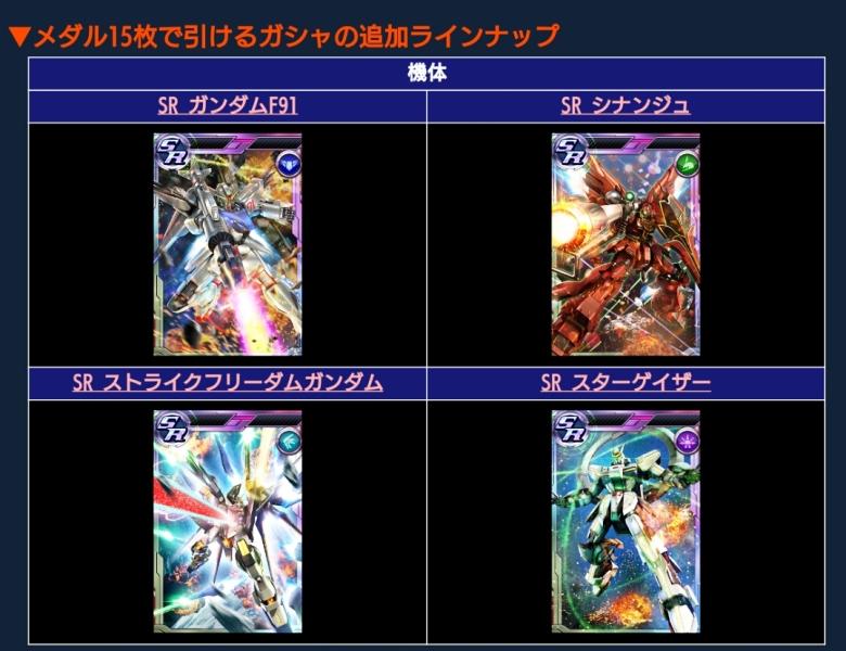 f:id:yamiyono-karasu:20171124125202j:plain