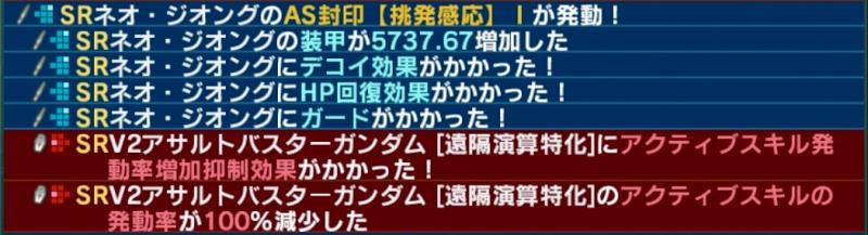 f:id:yamiyono-karasu:20171128135354j:plain