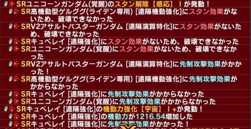 f:id:yamiyono-karasu:20171128140434j:plain