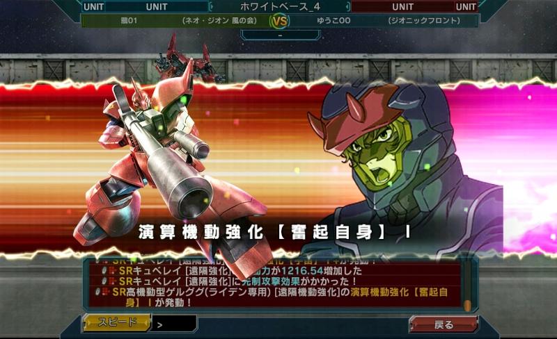 f:id:yamiyono-karasu:20171128141219j:plain