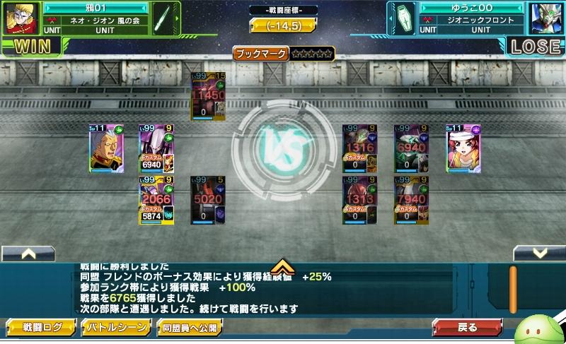 f:id:yamiyono-karasu:20171128142840j:plain