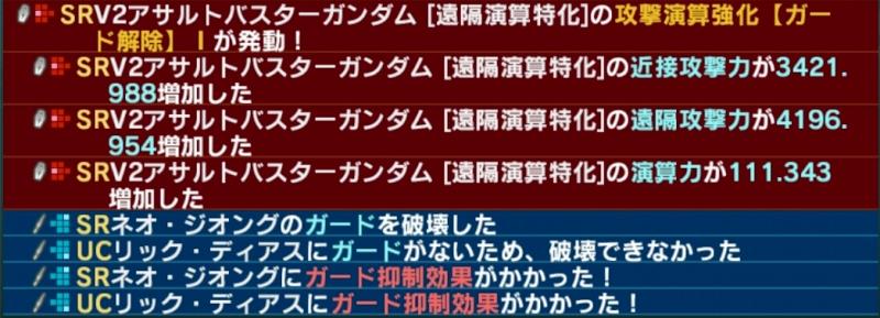 f:id:yamiyono-karasu:20171128143931j:plain