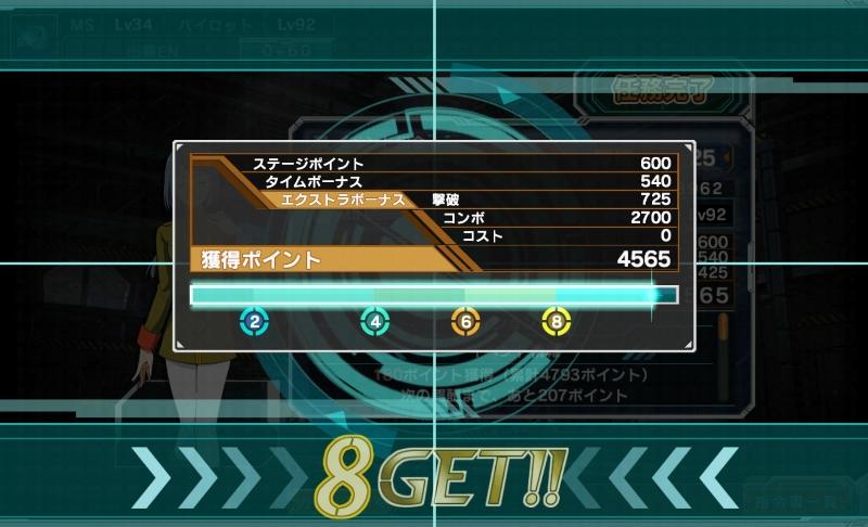 f:id:yamiyono-karasu:20171215175033j:plain