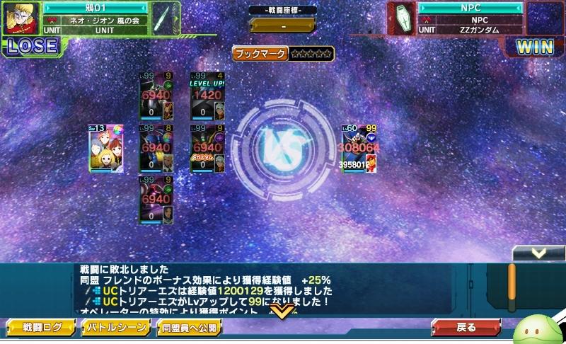 f:id:yamiyono-karasu:20171230145317j:plain