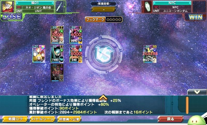 f:id:yamiyono-karasu:20171230163543j:plain
