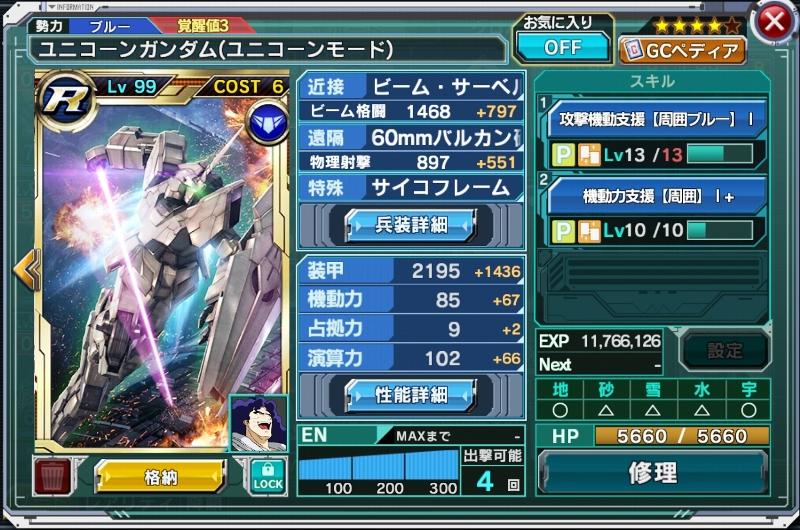 f:id:yamiyono-karasu:20180106112233j:plain