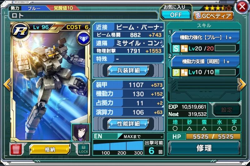 f:id:yamiyono-karasu:20180106112257j:plain