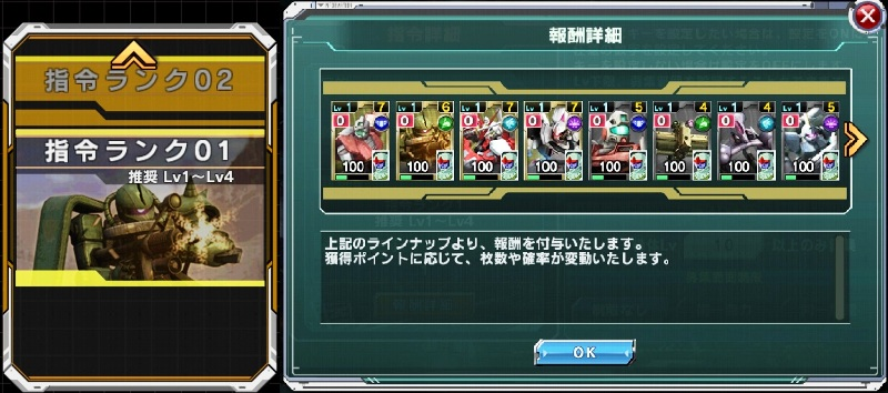 f:id:yamiyono-karasu:20180115141802j:plain