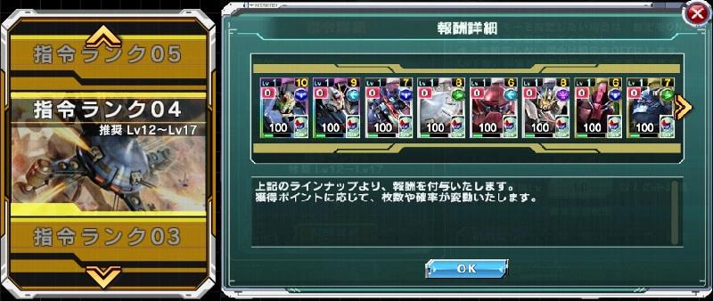 f:id:yamiyono-karasu:20180115142304j:plain