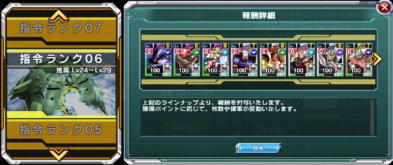 f:id:yamiyono-karasu:20180115142833j:plain