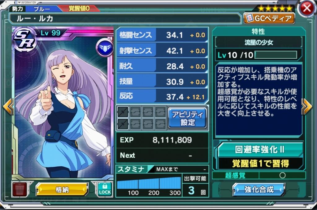 f:id:yamiyono-karasu:20180119154657j:plain