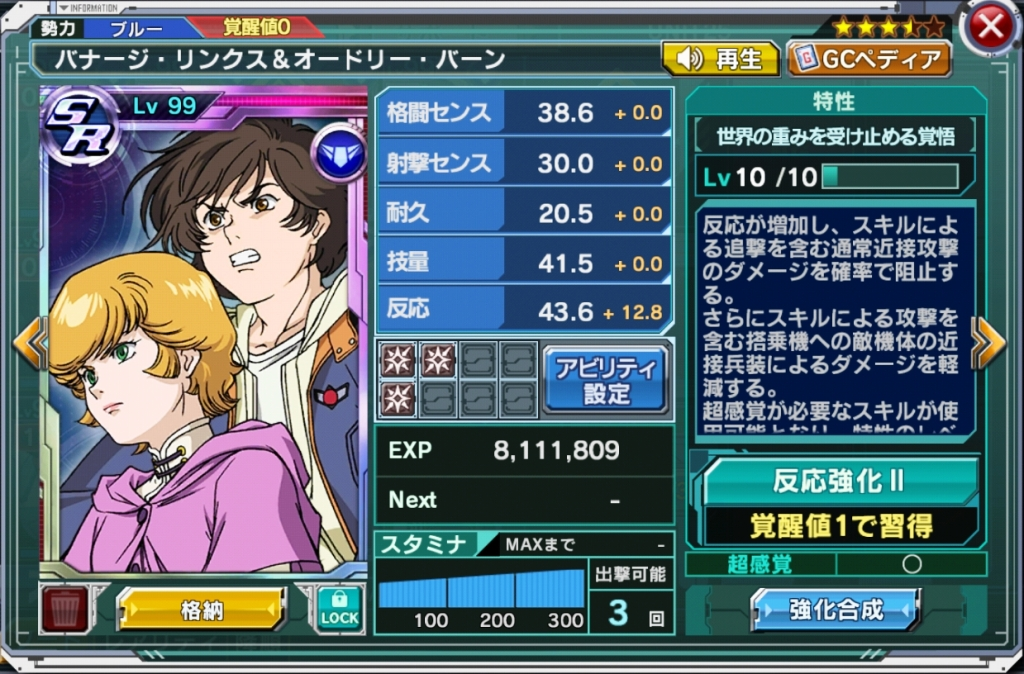 f:id:yamiyono-karasu:20180119155521j:plain