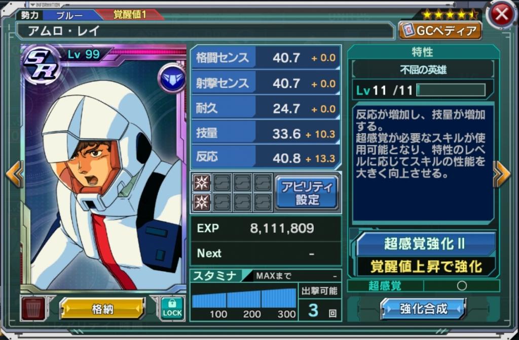 f:id:yamiyono-karasu:20180119163708j:plain