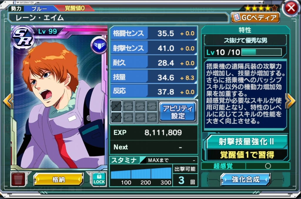 f:id:yamiyono-karasu:20180119164324j:plain