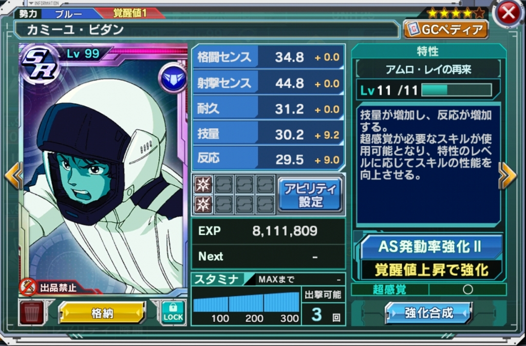 f:id:yamiyono-karasu:20180119165931j:plain