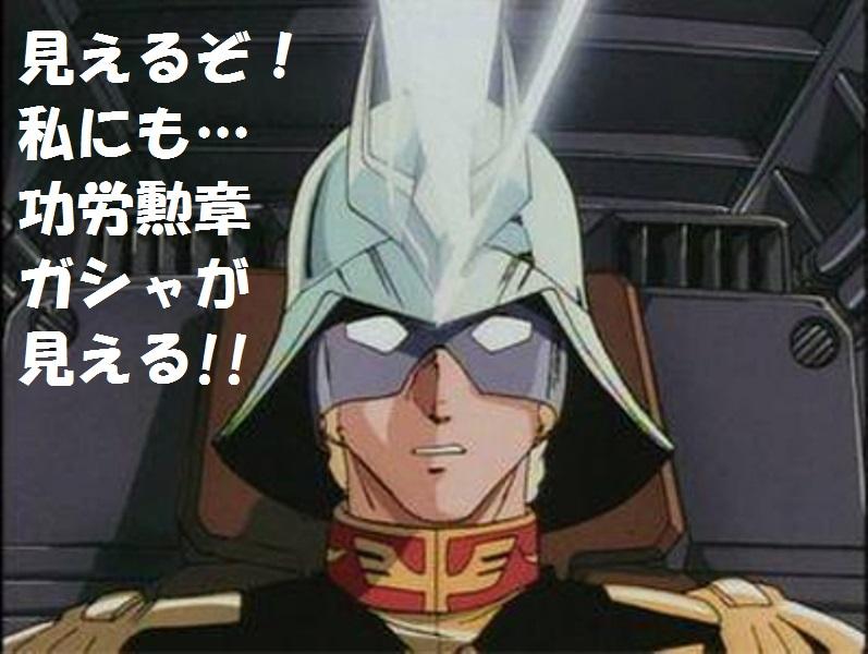 f:id:yamiyono-karasu:20180126154850j:plain
