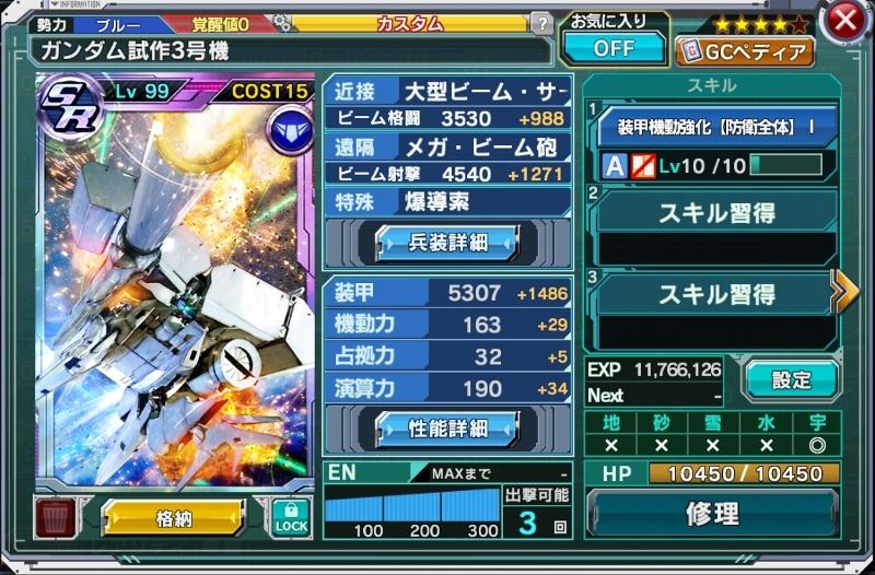 f:id:yamiyono-karasu:20180205155113j:plain
